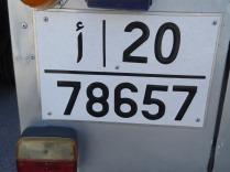 HB4116